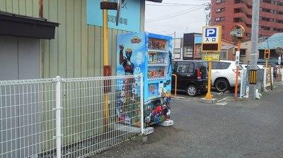 盛岡肴町商店街駐車場 (2).jpg