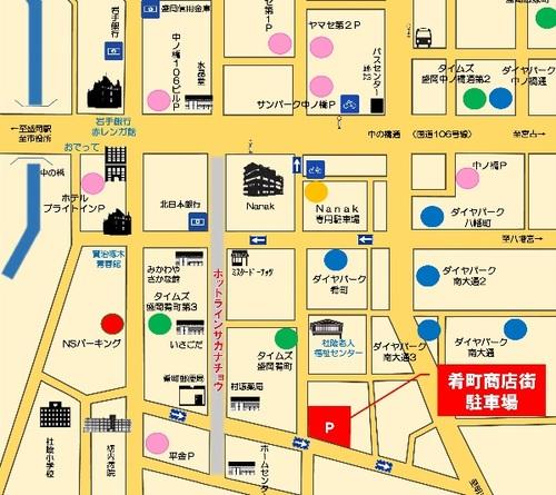 肴町商店街駐車場マップ.jpgのサムネイル画像