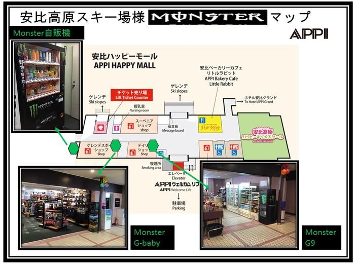 安比高原マップ3.JPG