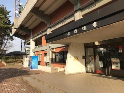 花巻球場(5).jpg