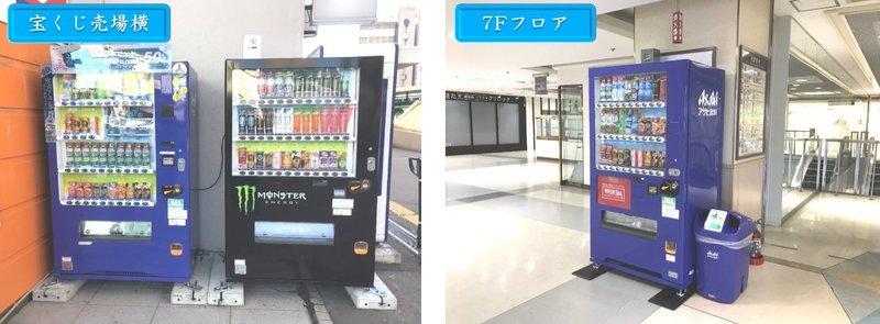 フォンテAKITA②.jpg