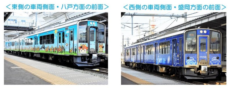 IGR滝沢駅②.jpg