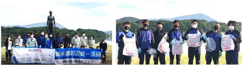 御所湖清掃活動①.jpg